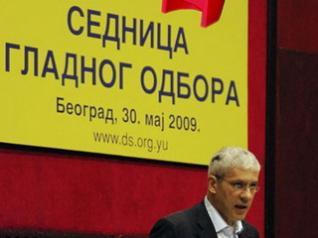 Boris Tadić u sednici Glavnog odbora DS