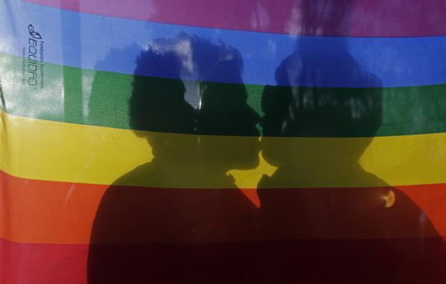 Ecuador International Day Against Homophobia