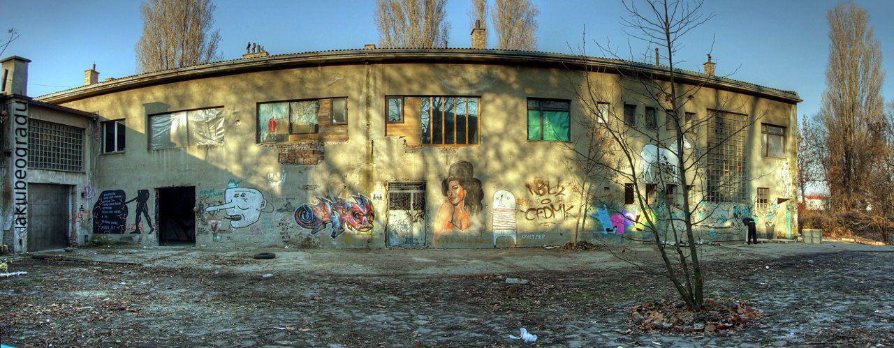 Napušteni javni prostori grada kao kreativna žarišta
