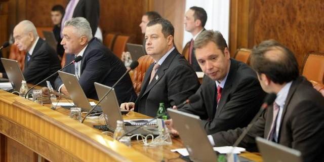Rekonstrukcija Vlade Srbije