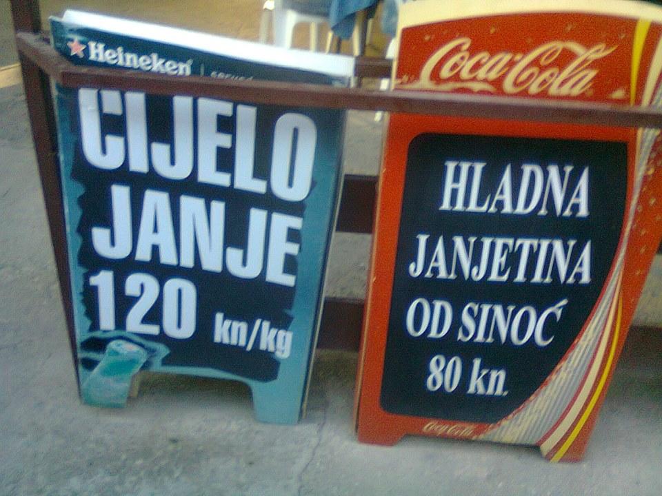janjetinA_knin2013