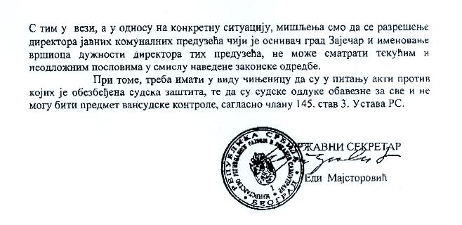 zajecar_odluka_p_organ