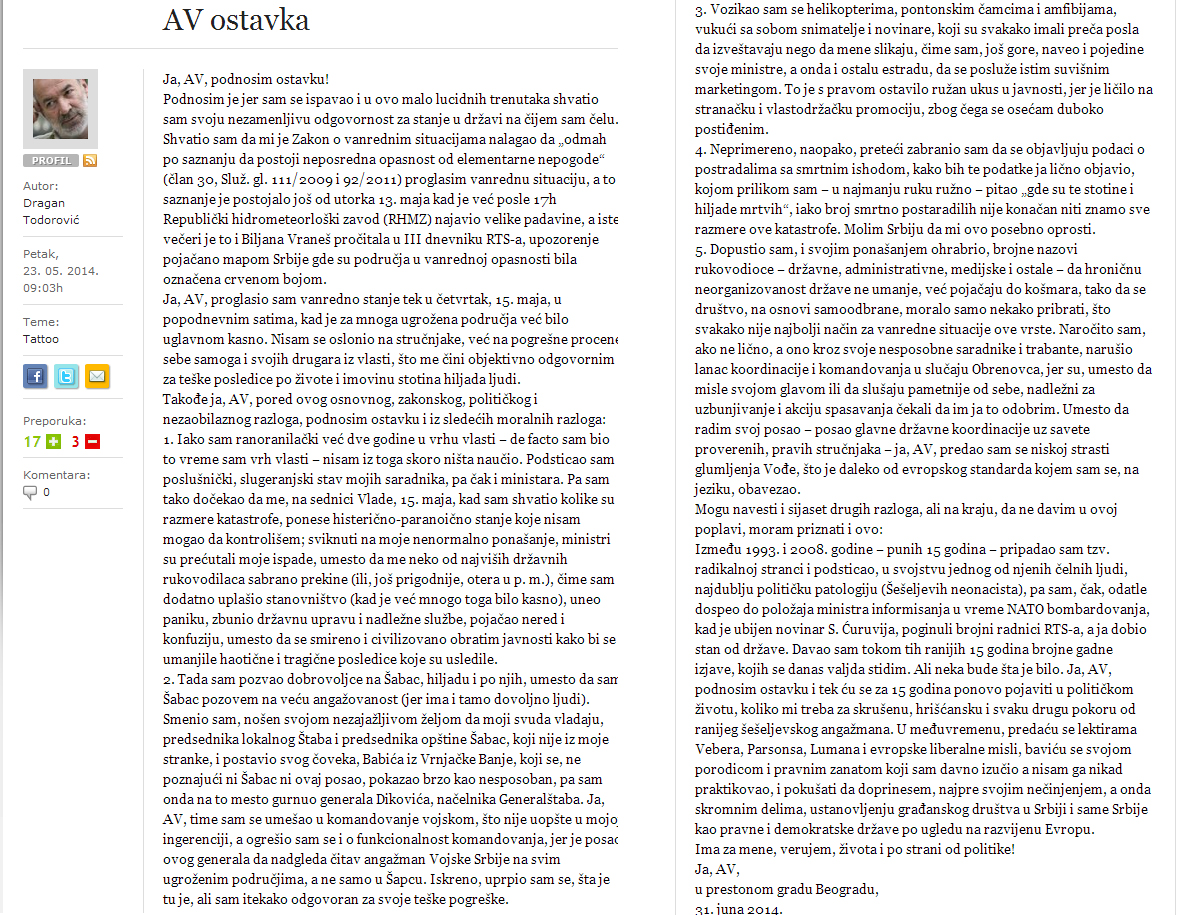 Uklonjeni blog sa blic.rs