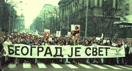 beograd-je-svet