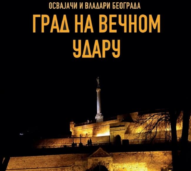 osvajaci-beograda-cover