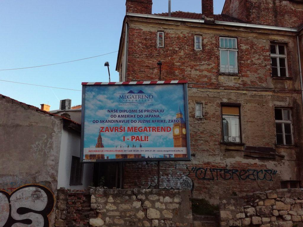Foto: Peđa Popović